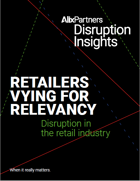 alixpartners disruption insights retail cover 2020